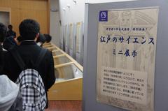 20111112_09.JPG