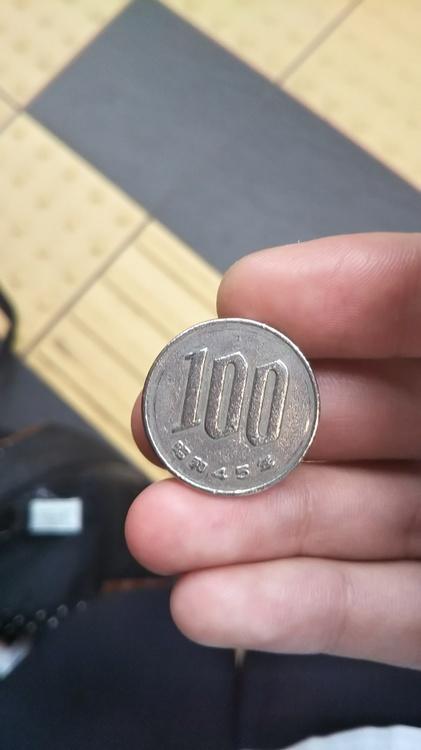 百円玉ではない百円玉
