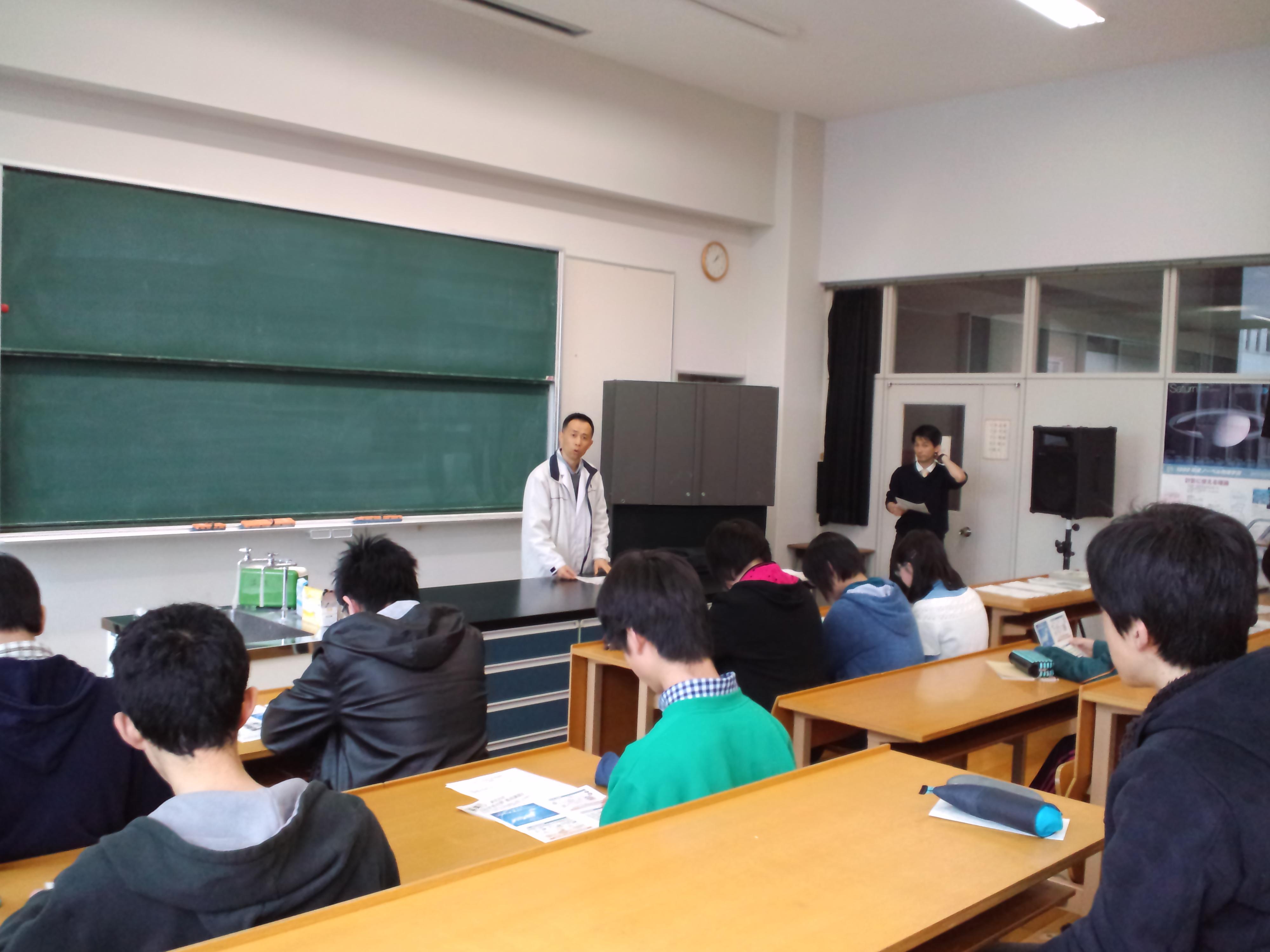 http://www.ige.tohoku.ac.jp/mirai/news/upload_items/201004/CA3F0011.JPG