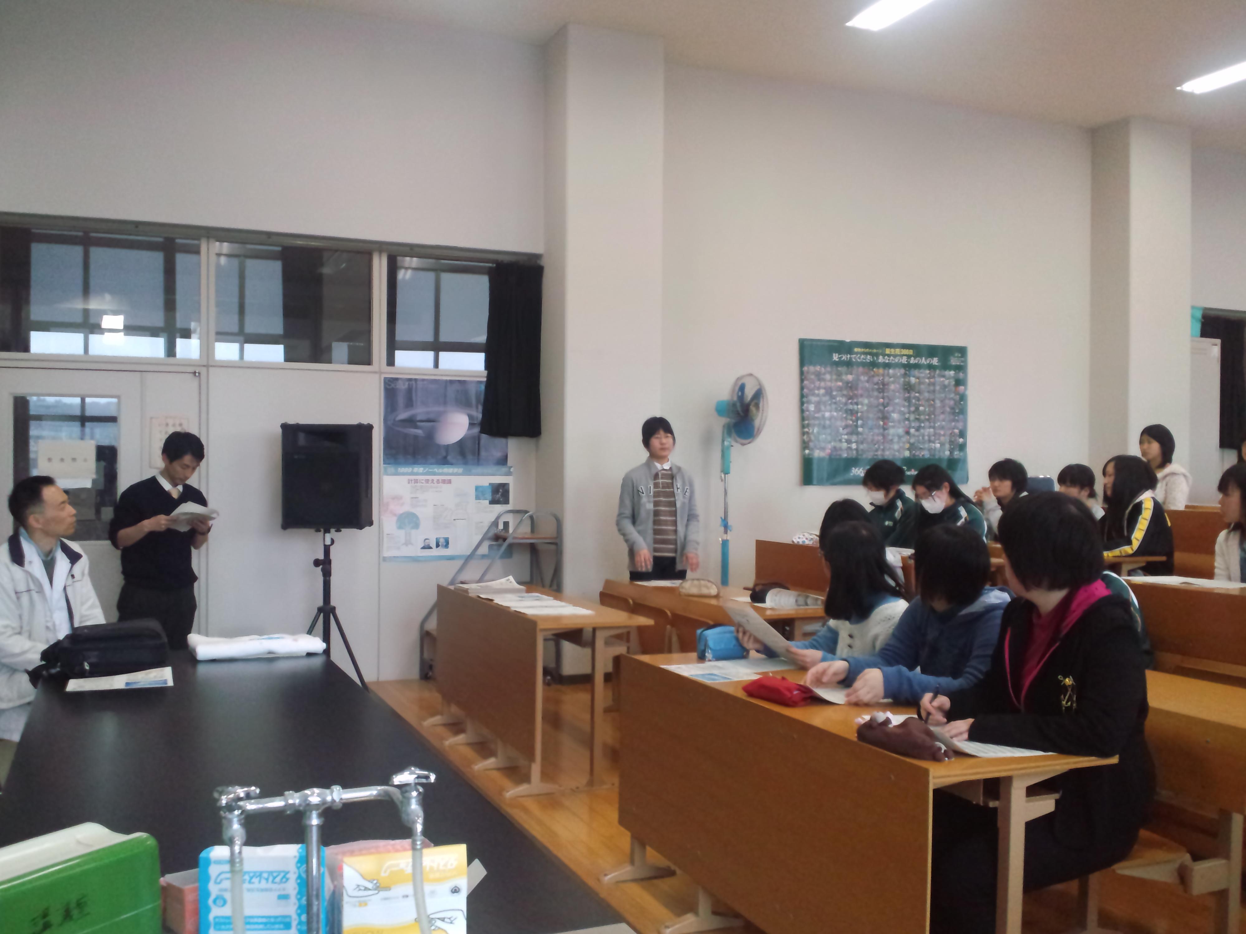 http://www.ige.tohoku.ac.jp/mirai/news/upload_items/201004/CA3F0015.JPG
