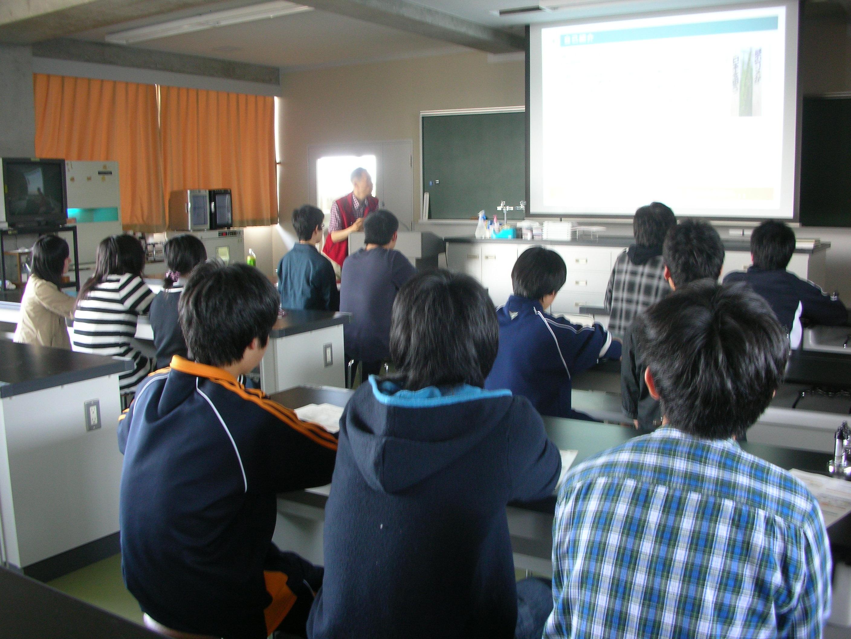 http://www.ige.tohoku.ac.jp/mirai/news/upload_items/201005/DSCN4231.JPG