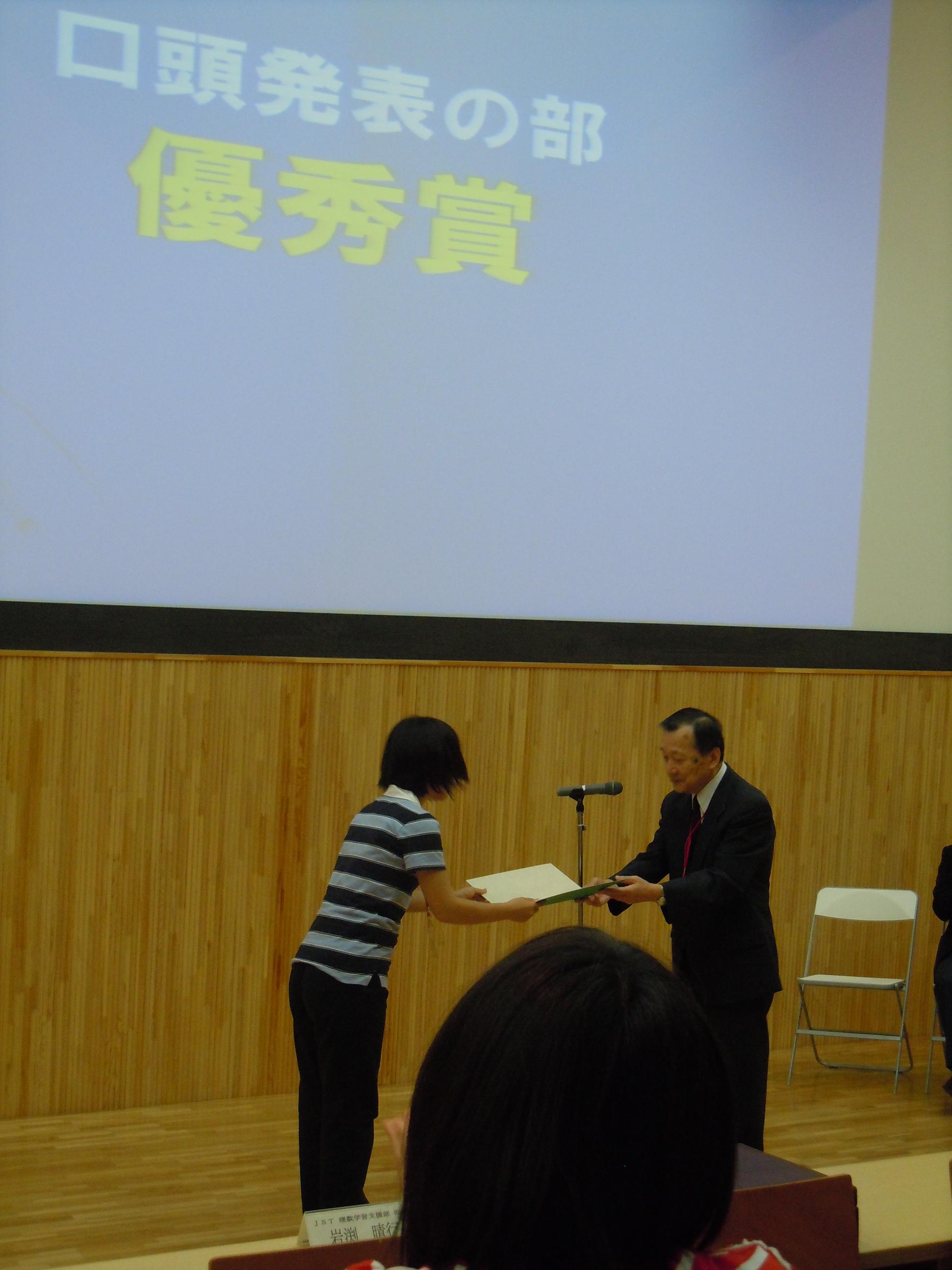 http://www.ige.tohoku.ac.jp/mirai/news/upload_items/201109/DSCN1194.JPG