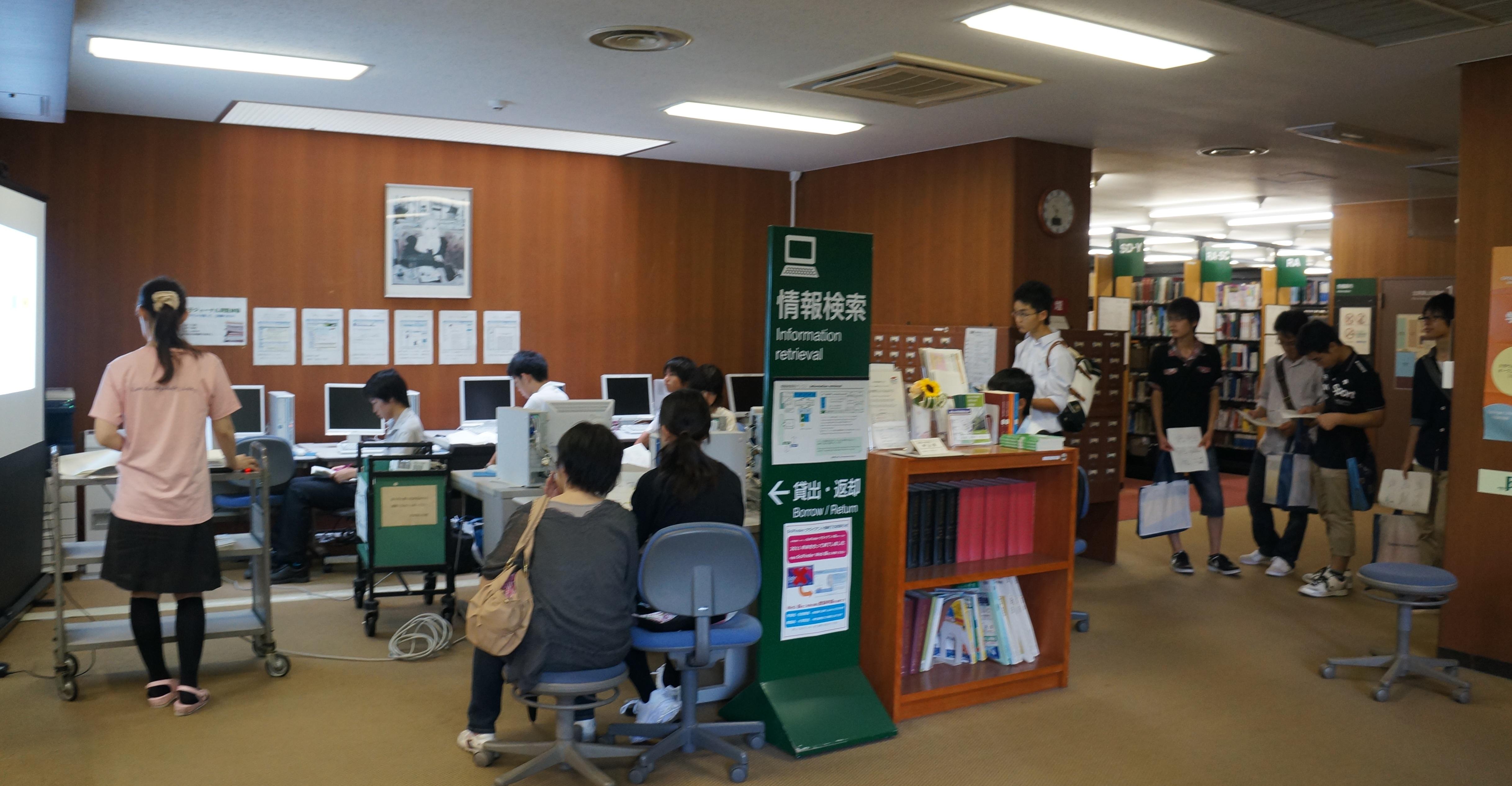 http://www.ige.tohoku.ac.jp/mirai/news/upload_items/201207/DSC01450s.JPG