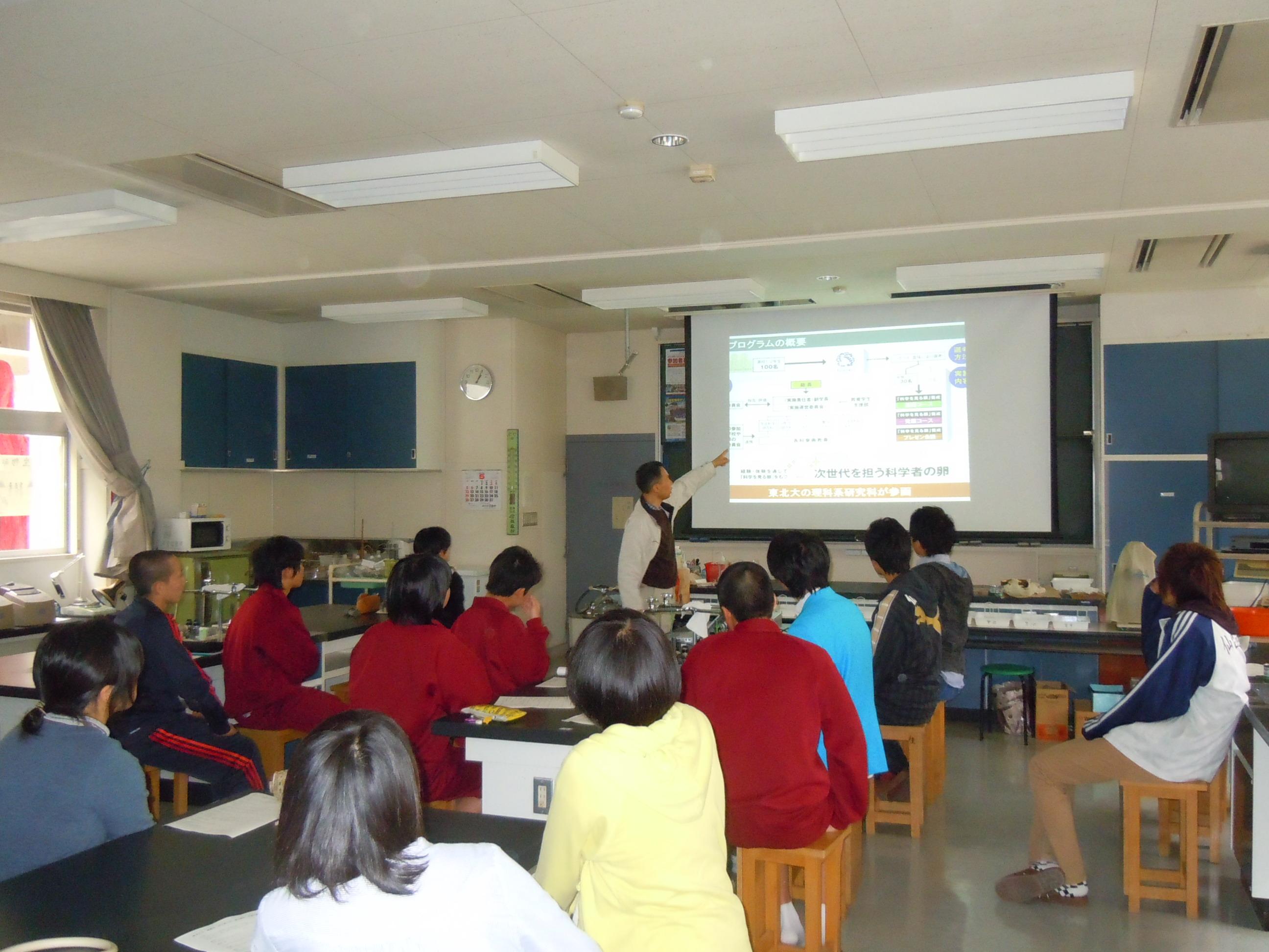 http://www.ige.tohoku.ac.jp/mirai/news/upload_items/201305/DSCN6007.JPG