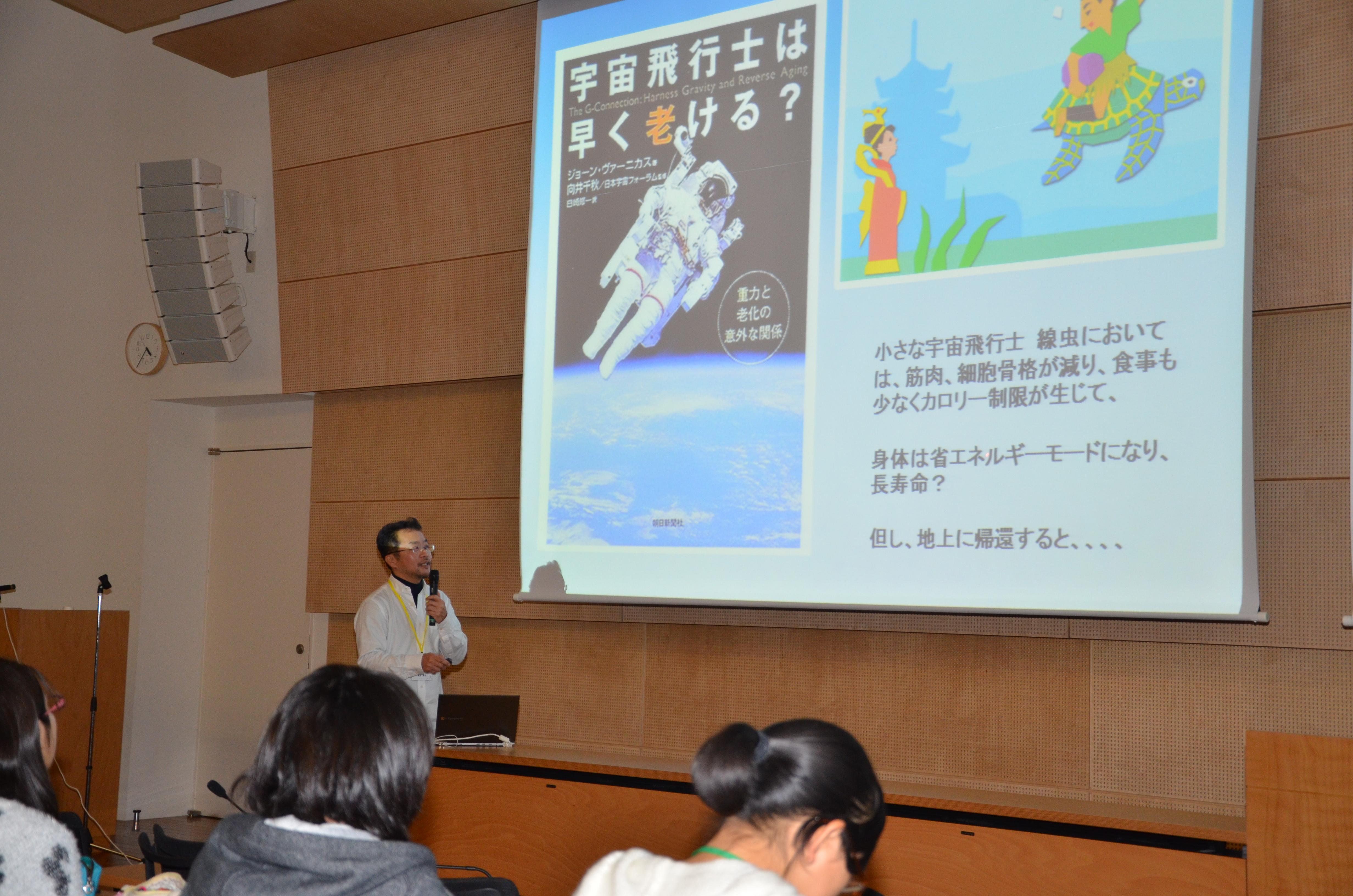 http://www.ige.tohoku.ac.jp/mirai/news/upload_items/201312/059.JPG