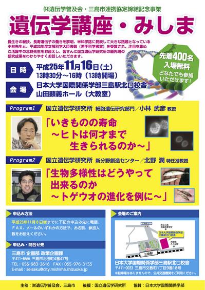 05065010_pdf_2013104_rad12A9F.jpg