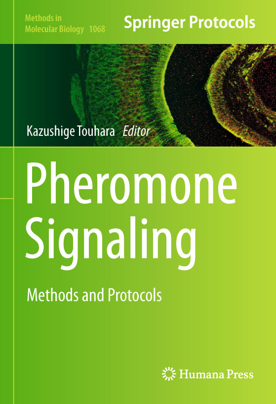 http://www.ige.tohoku.ac.jp/prg/genetics/study_report/upload_items/201309/PheromoneSignaling-cover.jpg
