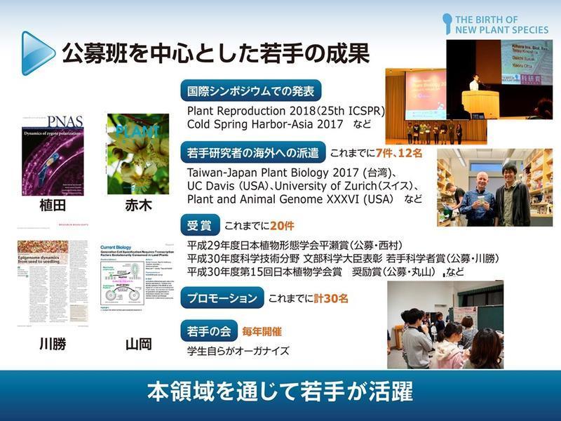 中間評価ヒアリング用_final【HP掲載用】.jpg