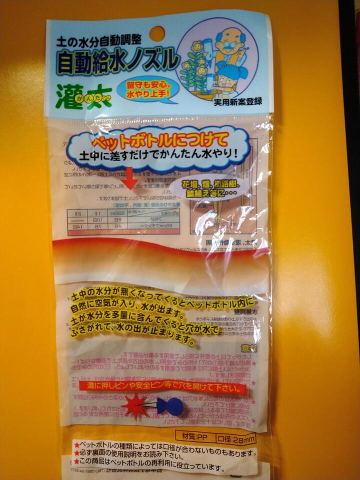 http://www.ige.tohoku.ac.jp/prg/watanabe/as-vegetable2020/images/20201221101957-2e78342554e49478beeb54e5bb3f5144a30965ab.JPG