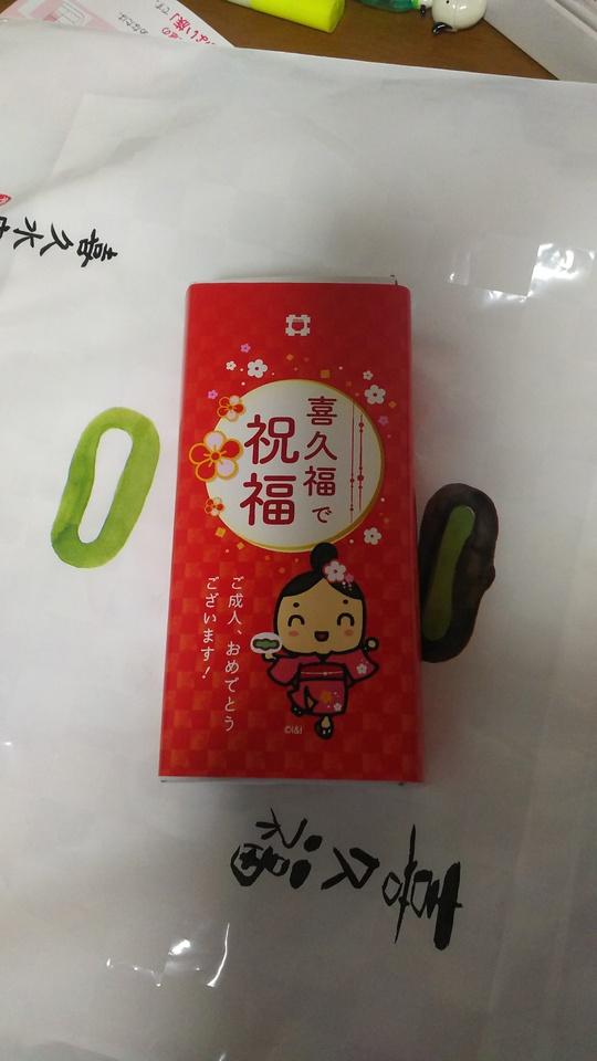 http://www.ige.tohoku.ac.jp/prg/watanabe/as-vegetable2020/images/20201221181001-ceeee8aba08fe1064471237039eca89edc205b58.JPG