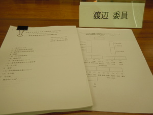 DSCN2166.JPG