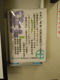 DSCN3419.JPG