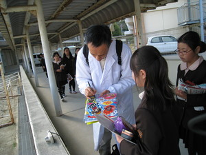 20121108桜井小 (20).JPG