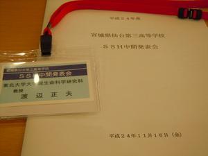 DSCN4884.JPG