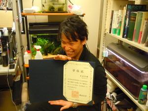 maeda-san.JPG