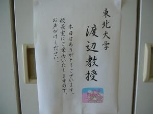DSCN7573.JPG