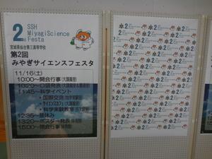 DSCN0573.JPG