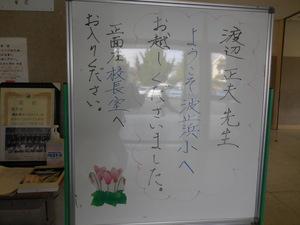 DSCN0892.JPG