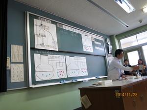 Tokiwa-Sony-1128-04.JPG