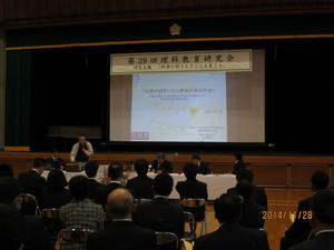Tokiwa-Sony-1128-06.JPG