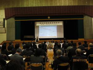 Tokiwa-Sony-1128-08.JPG