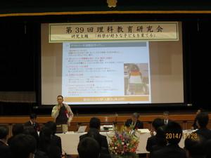 Tokiwa-Sony-1128-11.JPG