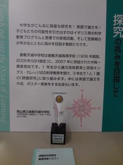DSCN6281.JPG