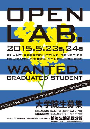 openlab2015-thumb-300x425-15280.jpg