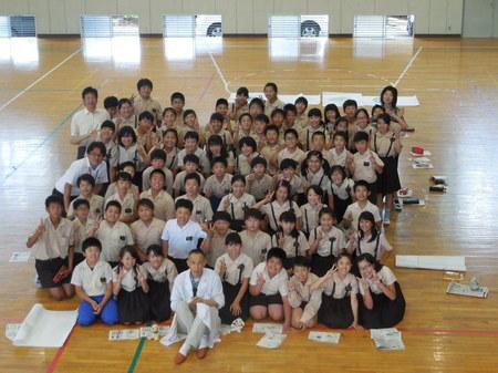 DSCN7253.JPG