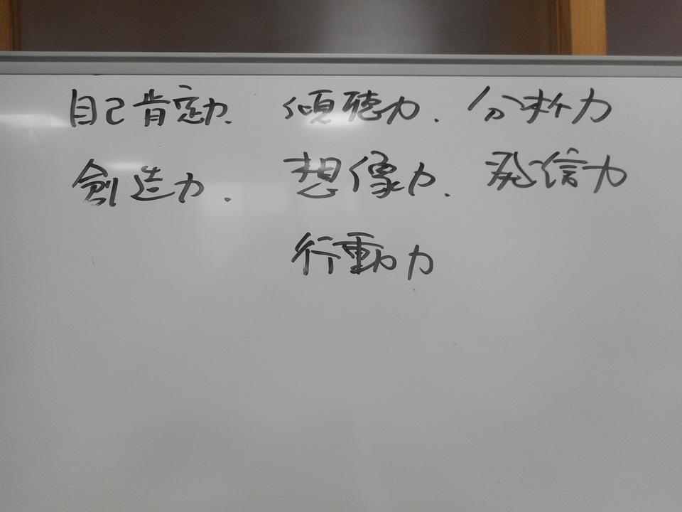 http://www.ige.tohoku.ac.jp/prg/watanabe/diary2/images/20190423194312-3ce765da5b0ef977f0d5a17308cb237971fb3683.JPG