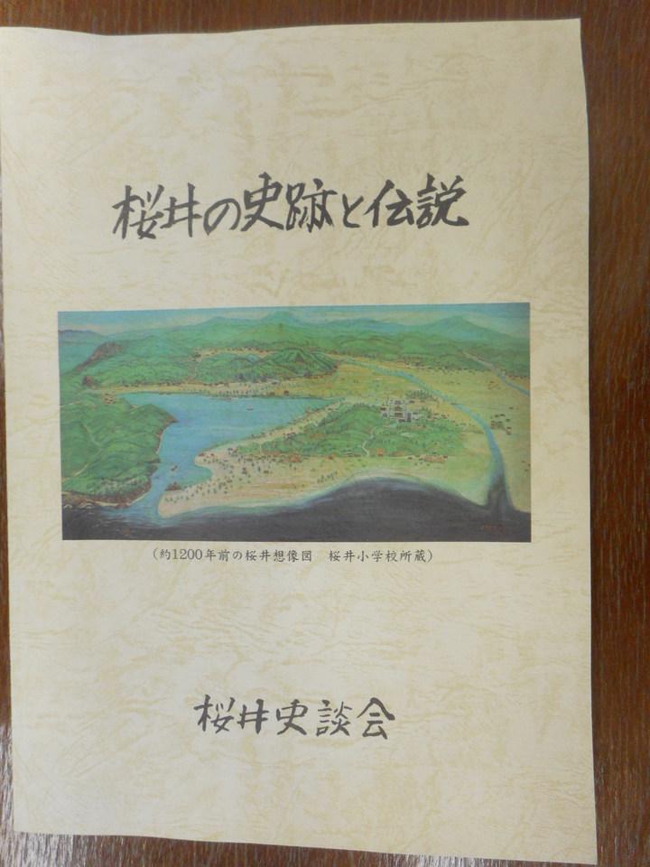 http://www.ige.tohoku.ac.jp/prg/watanabe/diary2/images/20190618232436-c2f0e4176ddf9500eacd52f0e62aec0b27a01c14.JPG