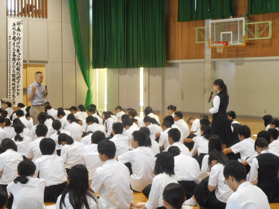 http://www.ige.tohoku.ac.jp/prg/watanabe/diary2/images/20190620151029-a535be41fad81e72e30c60b58077c19651381f68.JPG