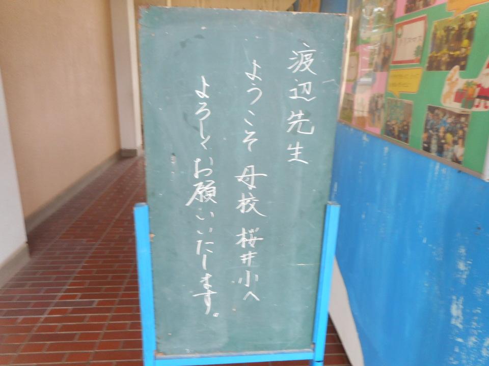 http://www.ige.tohoku.ac.jp/prg/watanabe/diary2/images/20190622111111-2cfae859ac637e50f08380bdaf72509a45f90003.JPG