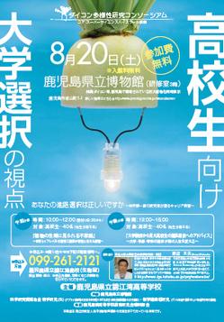 poster1107201 のコピー.jpg