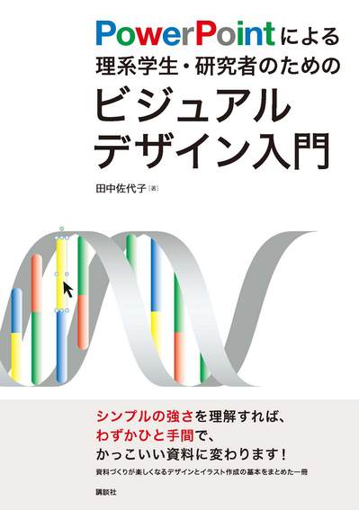 VD_nyuumon_cover_hyou1.jpg