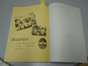 DSCN7251.JPG