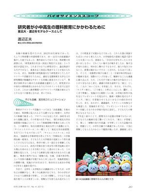 51_263_Page_1.jpg