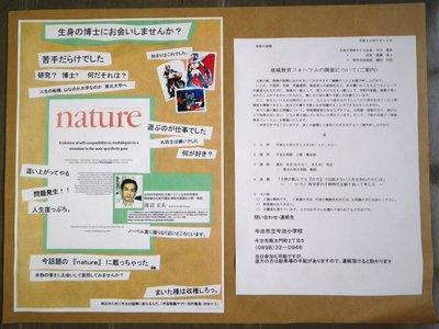Maso-poster-v3.jpg