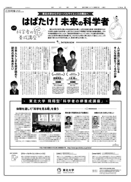 Asahi-EGGS-0331.jpg