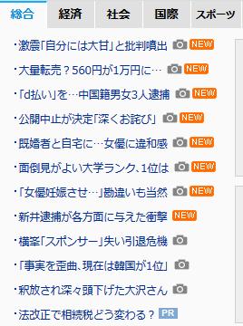 http://www.ige.tohoku.ac.jp/prg/watanabe/news2/images/20190208231539-ad197b9177235d3802acb439e9af3d528208bac0.jpg